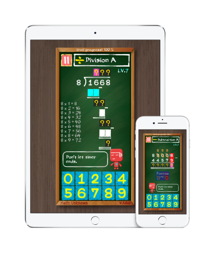 Math: Unknown Game on iPad and iPhone